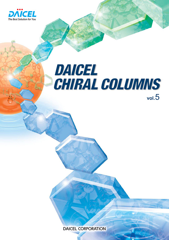 Daicel catalogue