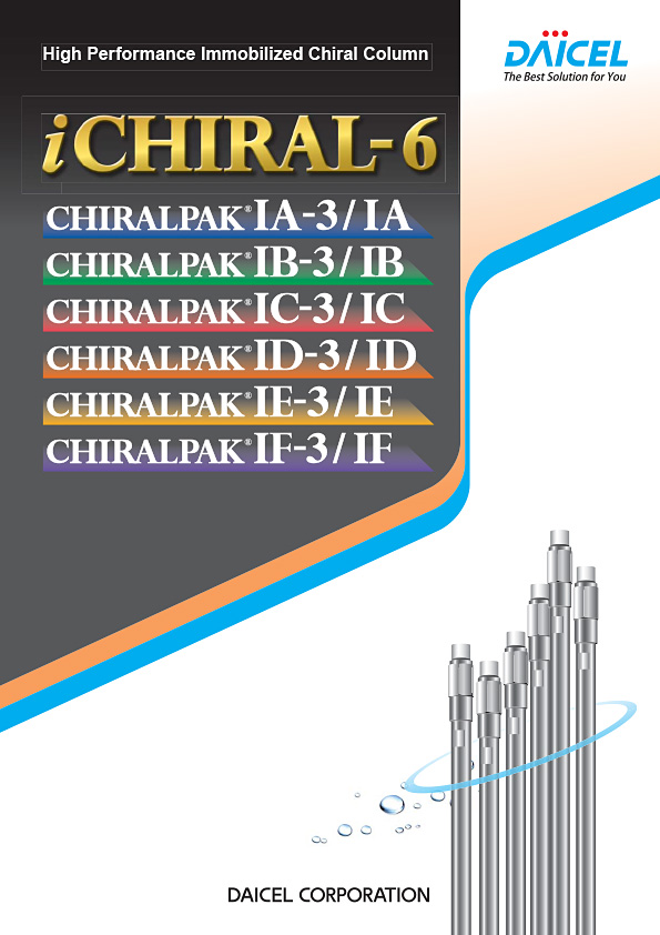 iChiral-6 Brochure