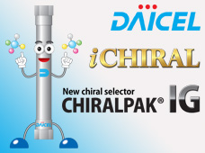 CHIRALPAK immobilised phases